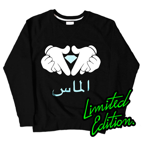 Almas 2 Black Islamic Sweatshirt