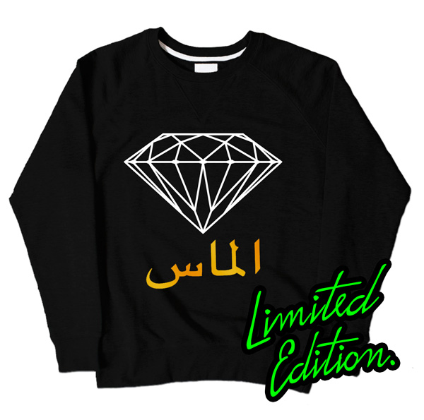 Black Almas Islamic Sweatshirt