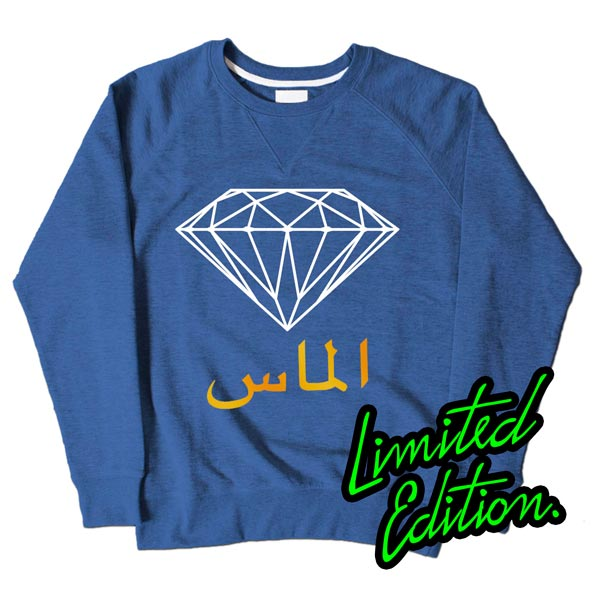Blue Almas Islamic Sweatshirt