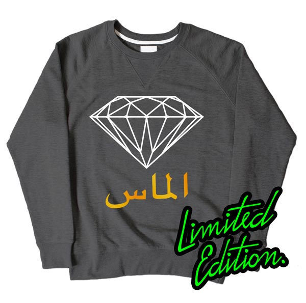 Dark Grey Muslim Design Sweatshirt
