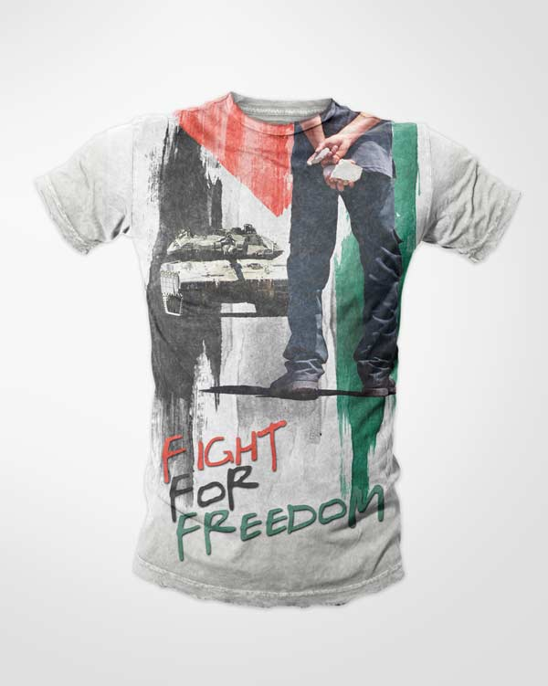 Fight For Freedom Double Sided Islamic T-shirt