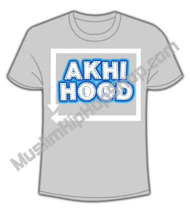 Akhi Hood Gray Islamic t Shirt