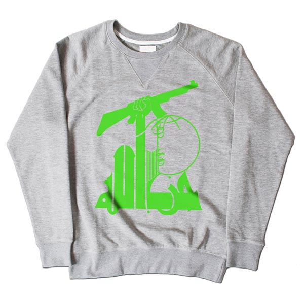 Hezbollah Grey Sweatshirt