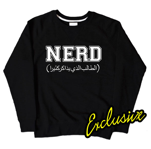 Nerd Islamic Black Sweatshirt