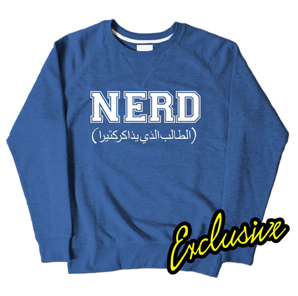 Nerd Islamic Blue Sweatshirt