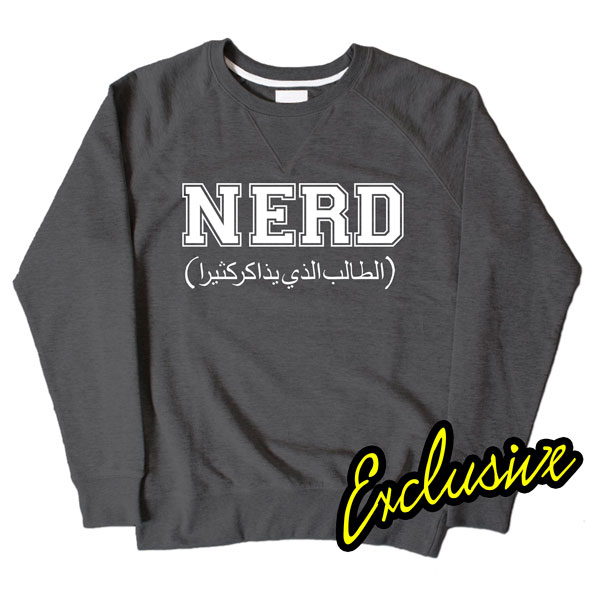 Nerd Islamic Dark Grey Sweatshirt