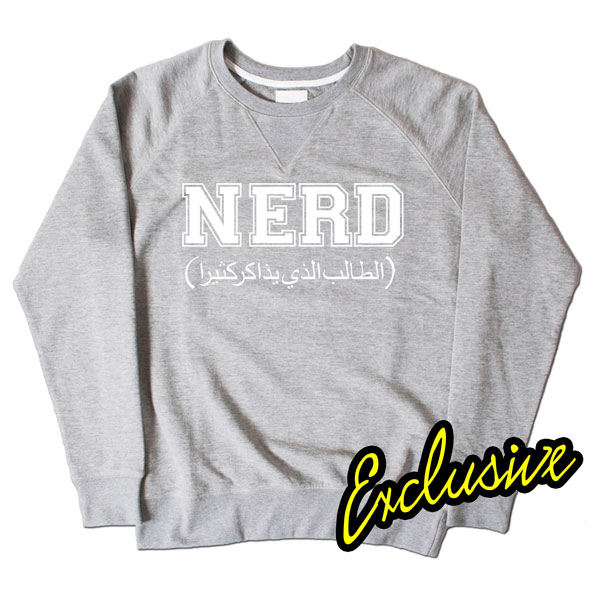 Nerd Islamic Grey Sweatshirt