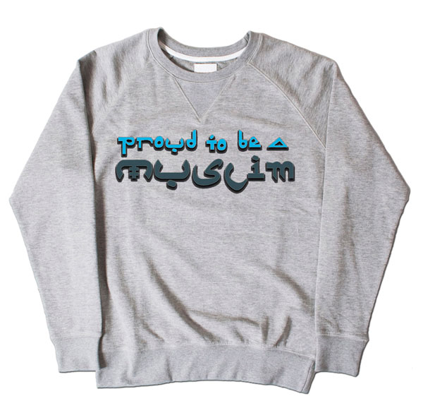 Proud Muslim Graffiti Grey Sweatshirt