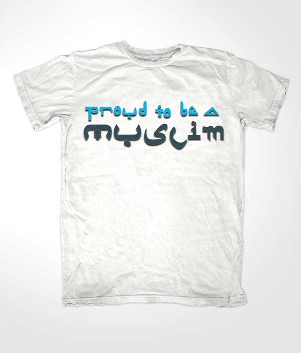Proud Muslim White Arabic T-shirt