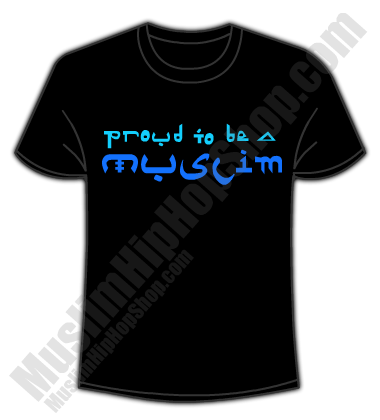 Proud To Be a Muslim Arabic T shirt