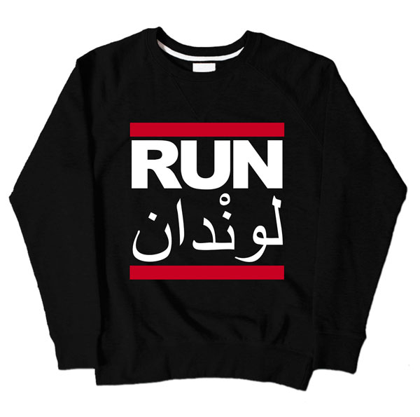 Run LDN Black Sweatshirt