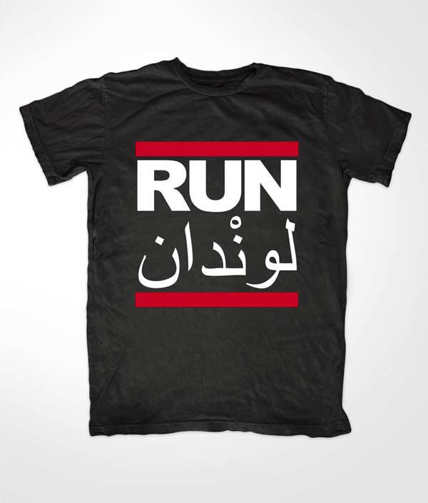 Run Ibn Black Muslim Tshirt
