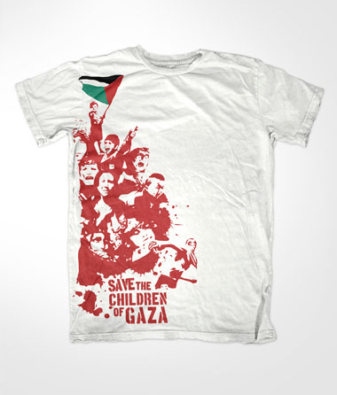 Save Children Of Gaza Islamic White T Shirt