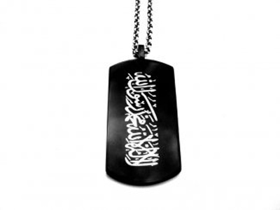 Shahada Design Black Necklace