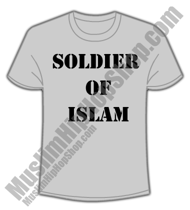 Soldiers of Islam Gray T-shirt