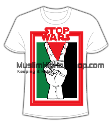 Stop War In Palestine White t Shirts