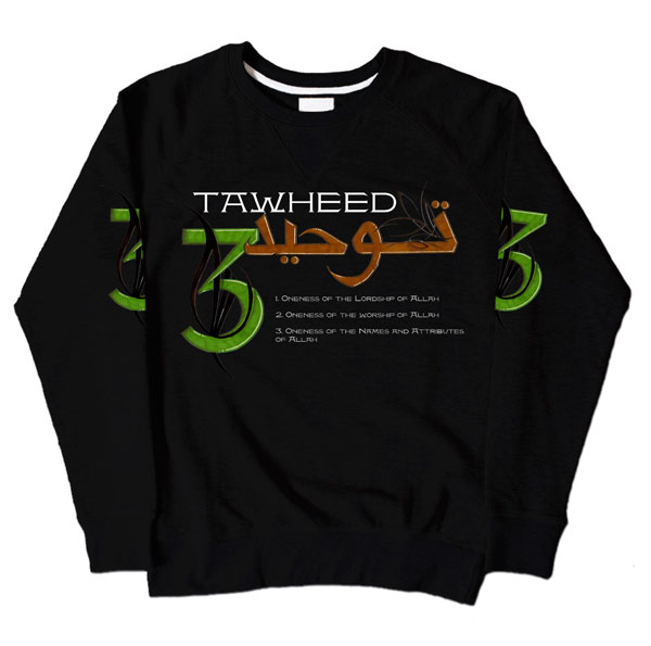 Tawheed Black Sweatshirt