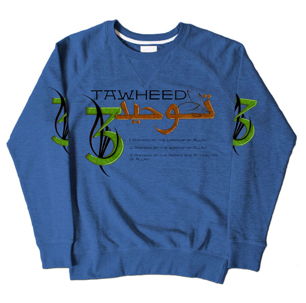 Tawheed Blue Sweatshirt