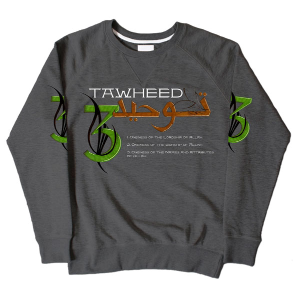 Tawheed Dark Grey Sweatshirt