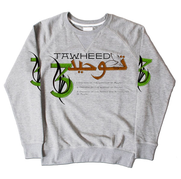 Tawheed Grey Sweatshirt