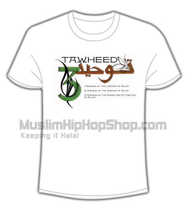 Tawheed T shirt