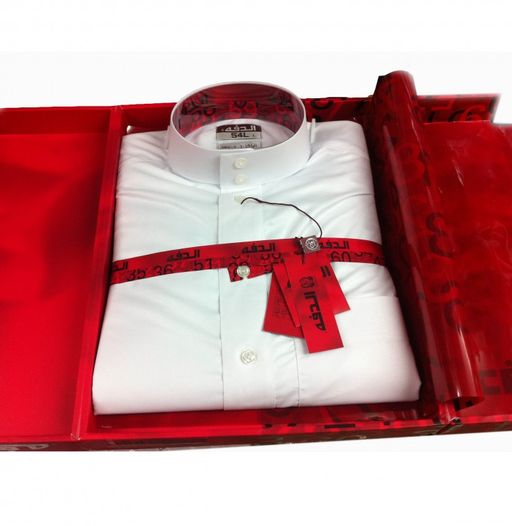 Daffah Mens Arab Jubba White